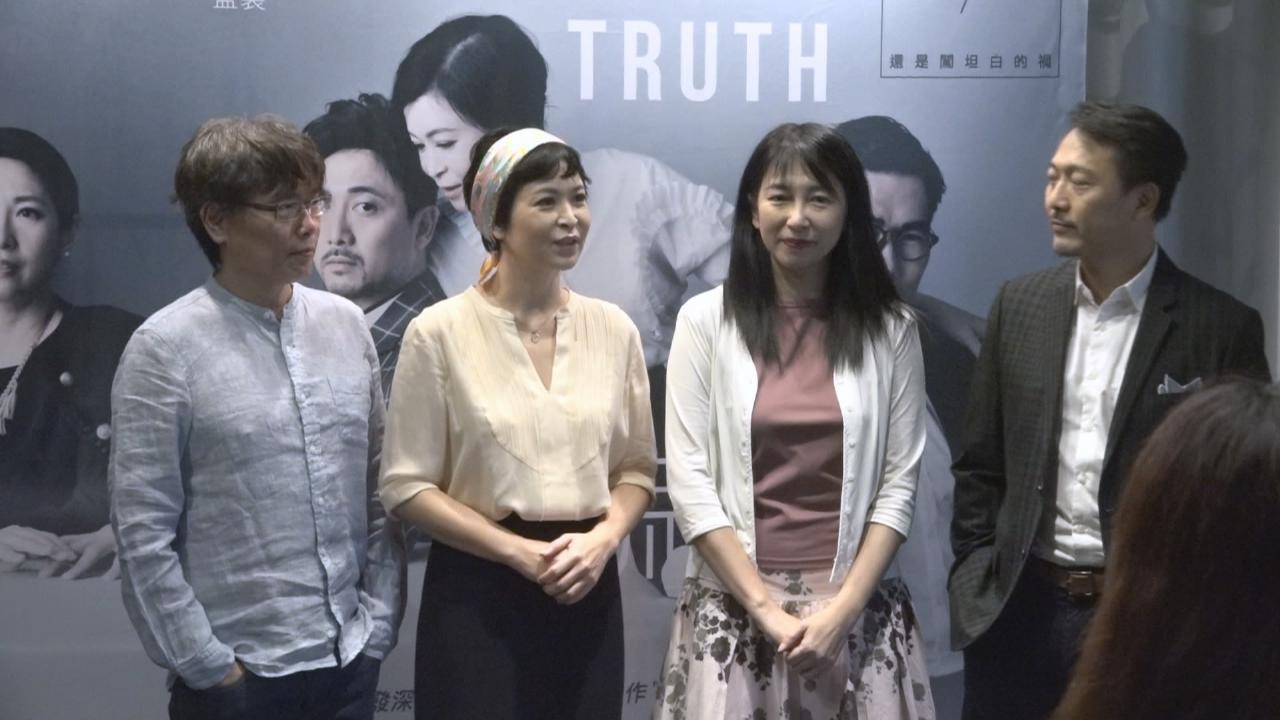 與潘燦良合演舞台劇 蘇玉華與男友有默契