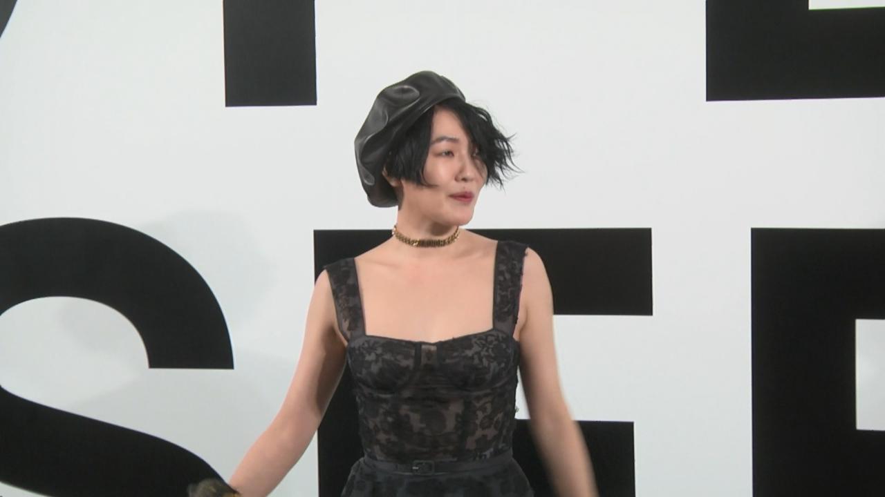 (國語)以黑色連衣裙出席活動 徐熙娣走壞女孩路線
