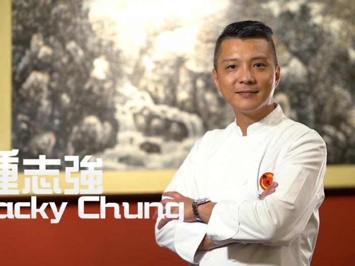 Jacky Chung鍾志強