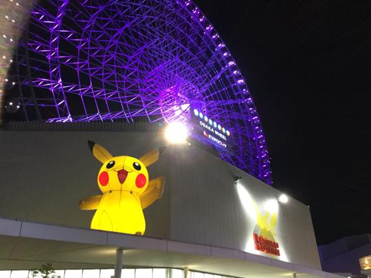 B &B 帶你極速遊大阪~去片
