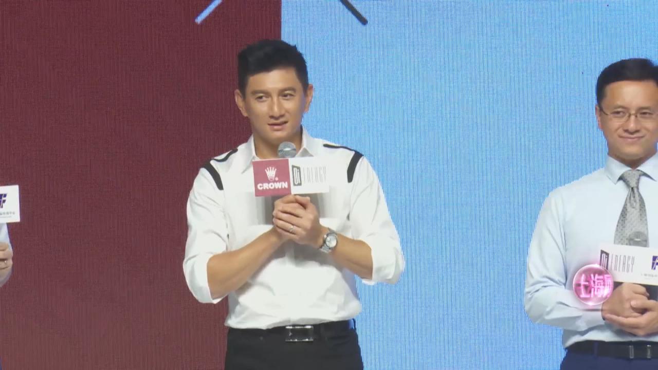 (國語)吳奇隆北大碩士畢業 計劃稍後讀博士課程