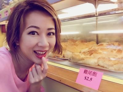 超平麵包店