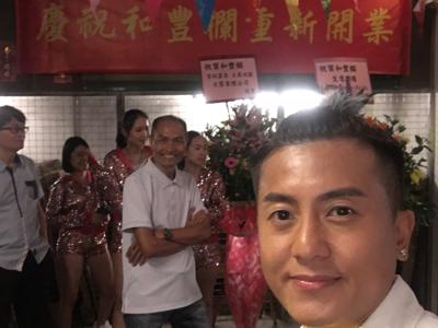 2017-07-25 衛志豪的直播