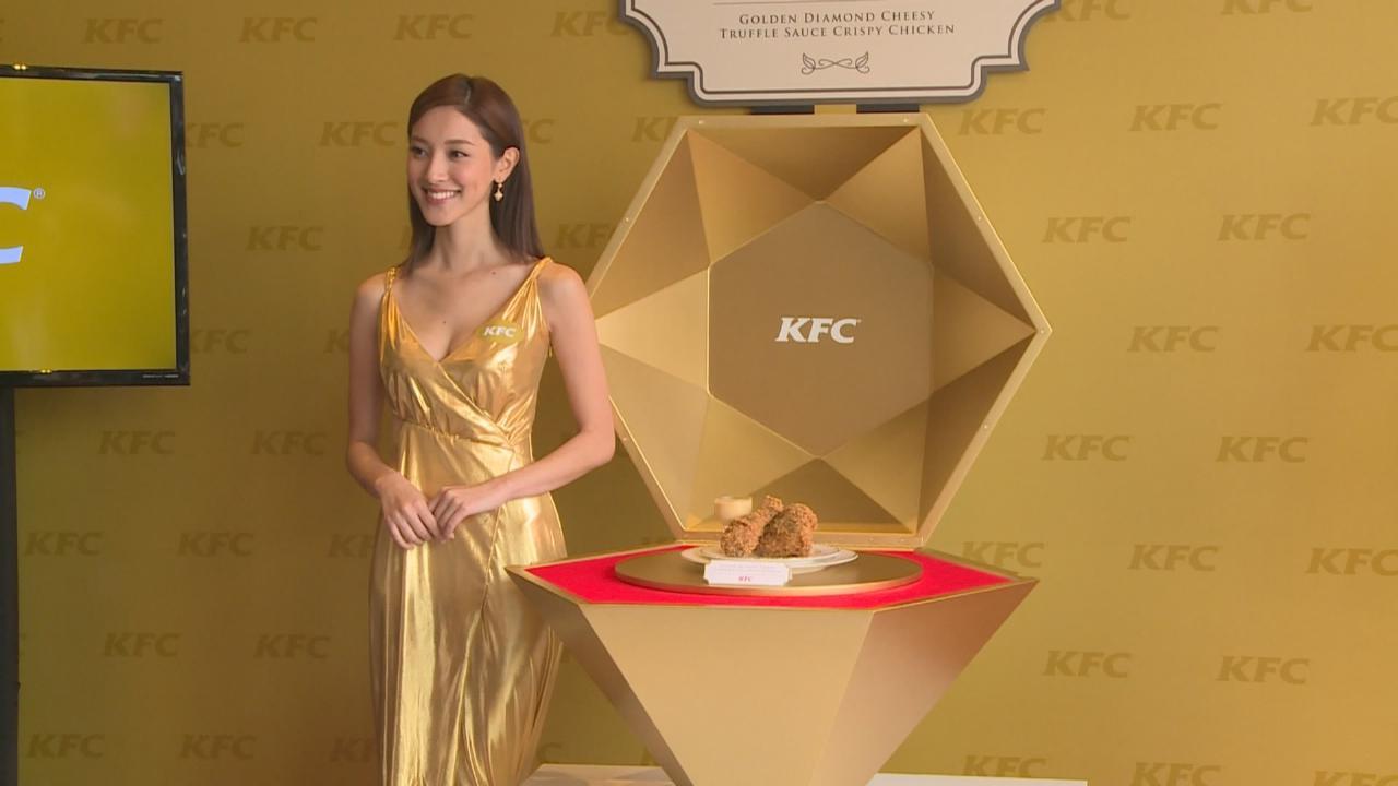 (國語)陳凱琳女神造型試吃炸雞 讚男友廣告形象深入民心