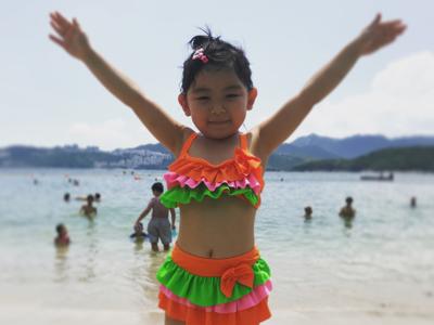 暑假節目 Beach Day