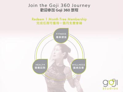 Goji 360 旅程全方位全面睇