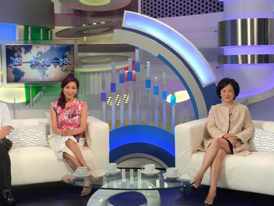 2017-07-27 朱凱婷的直播一帶一路 Part 2