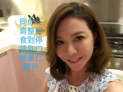 2017-07-27 曲奇女神 Shanice的直播