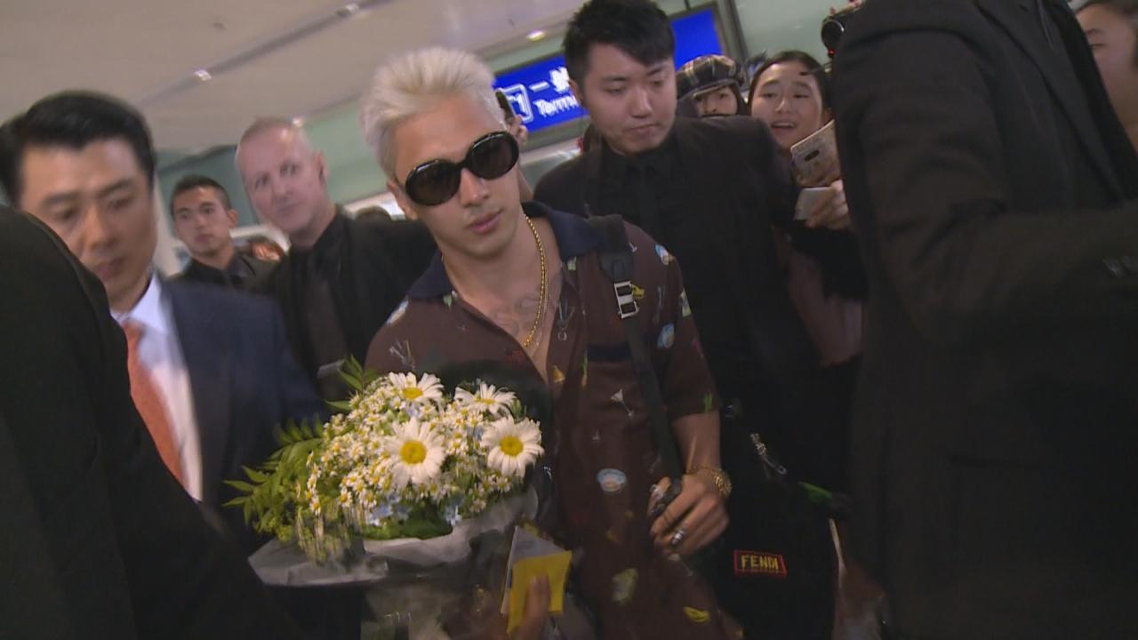 BIGBANG成員太陽來港出席活動 吸引半百粉絲接機