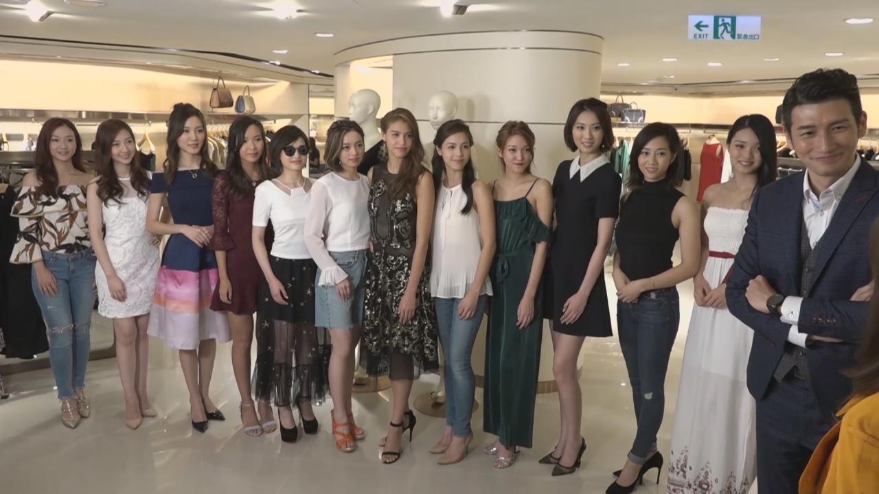 香港小姐台北拍攝外景 佳麗到埗後已狀態十足