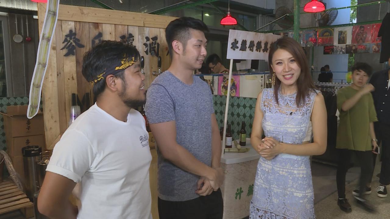 (國語)香港有什麼世代同撈