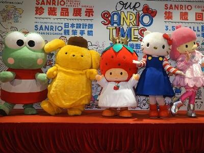 澳門hello kitty展 ,Our Sanrio Times @大仁