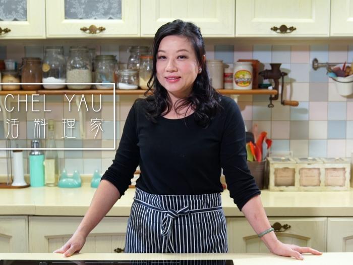 Rachel Yau