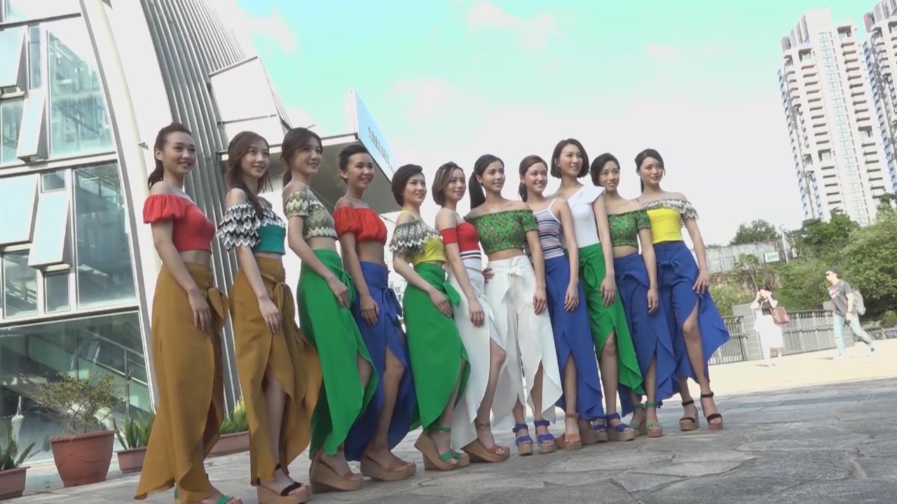 候選港姐現身大安森林公園 以青春造型拍攝宣傳片