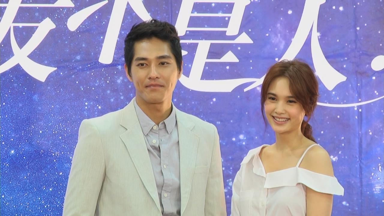 (國語)與楊丞琳多年後合拍劇集 藍正龍大爆接演全因好拍檔