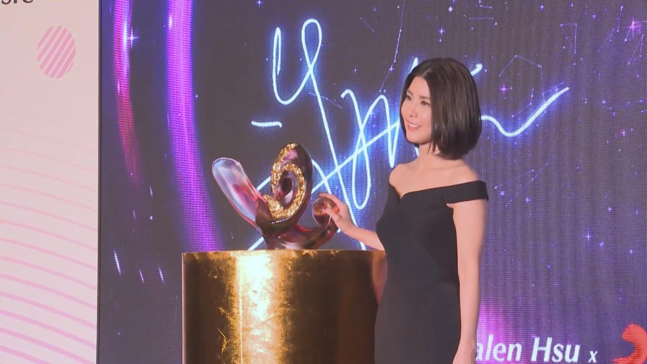 (國語)許茹芸宣布加盟新公司 盼儘快推出新專輯回饋歌迷