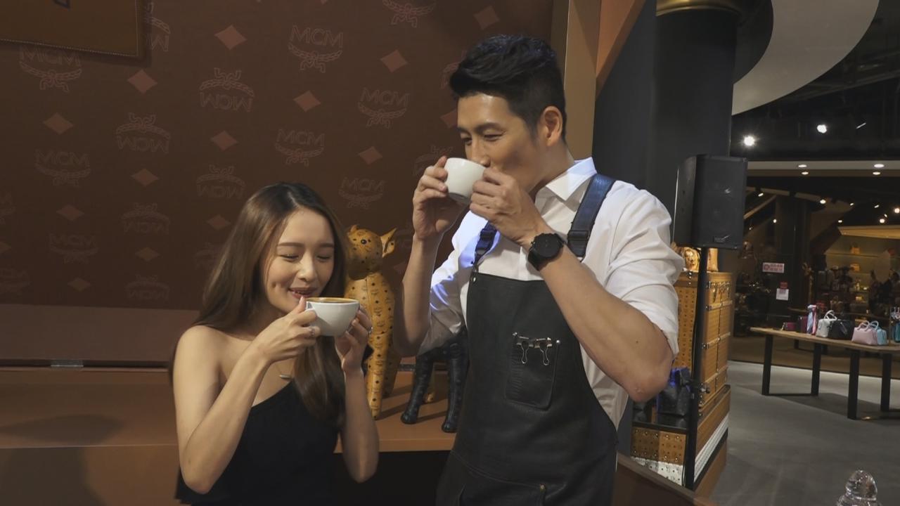 (國語)與鄺潔楹出席活動 袁文傑透露愛喝咖啡
