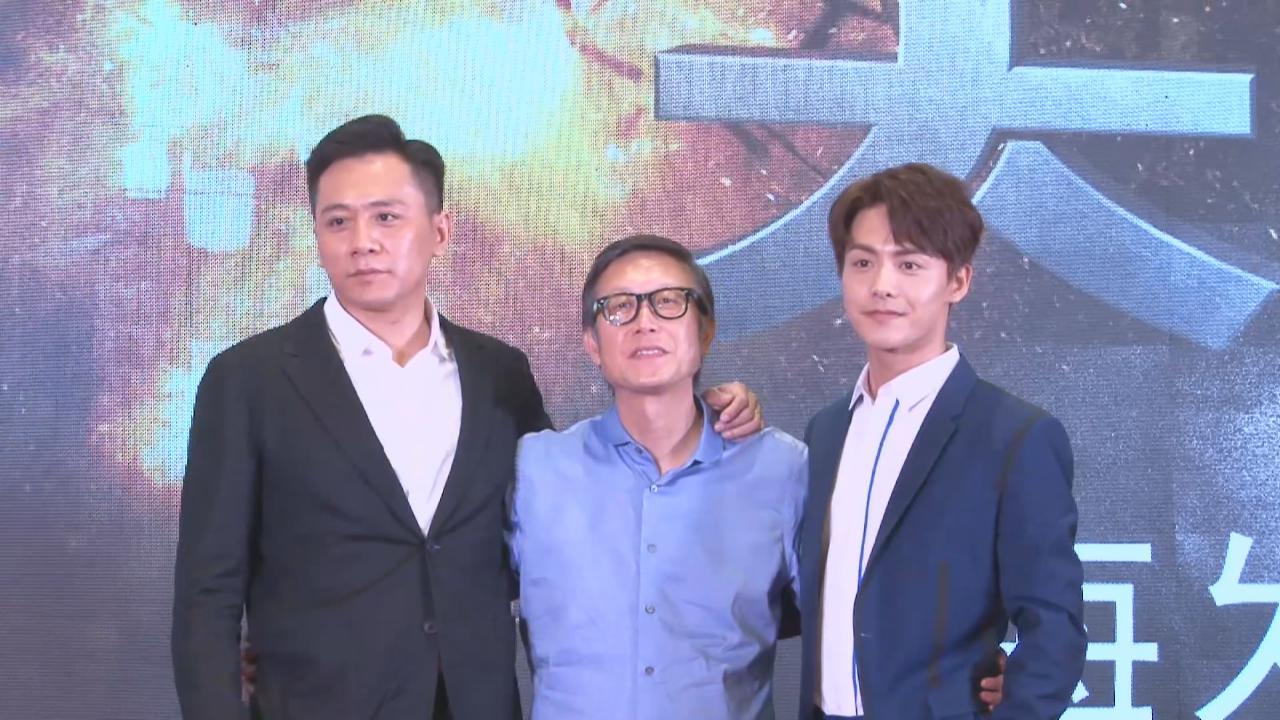 (國語)劉燁再演青年毛澤東 表示絕無下次怕被定型