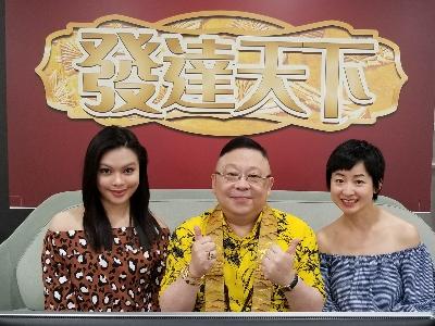 2017-07-29 李居明發達秘笈