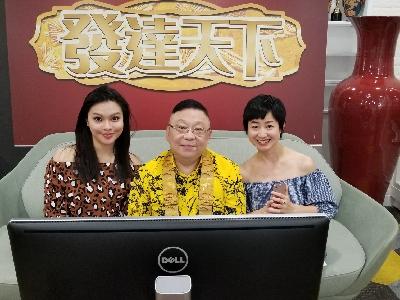 2017-07-29 李居明的直播 part 2