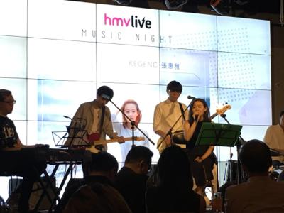 Regen Cheung Live Music