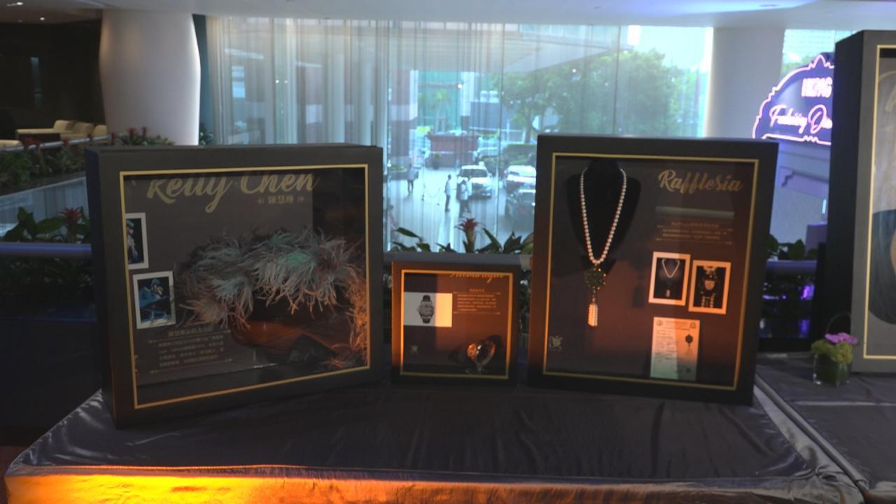 香港演藝人協會籌款晚宴 眾星踴躍捐出珍藏品拍賣