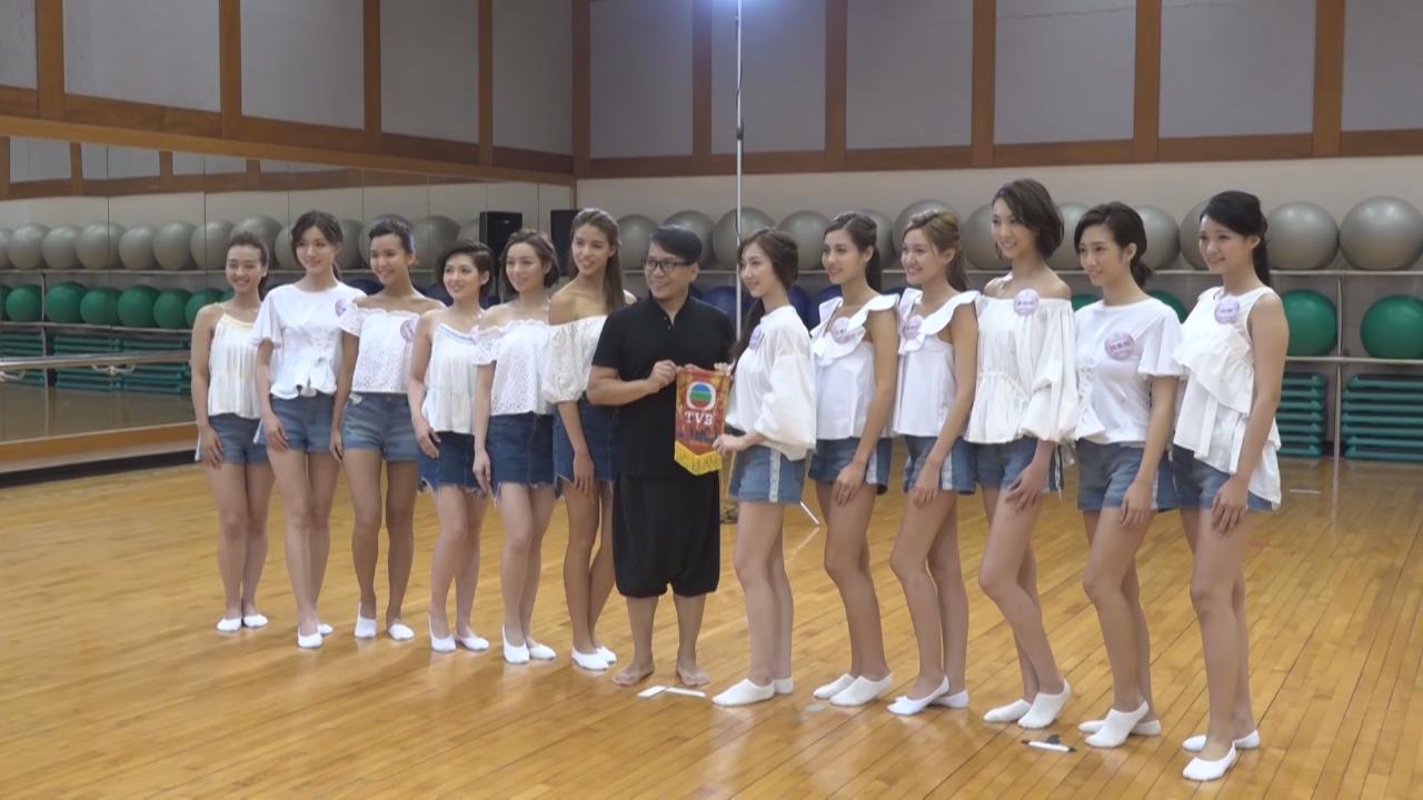 港姐候選佳麗接受演戲訓練 張寶欣被劉穎敏演出感動