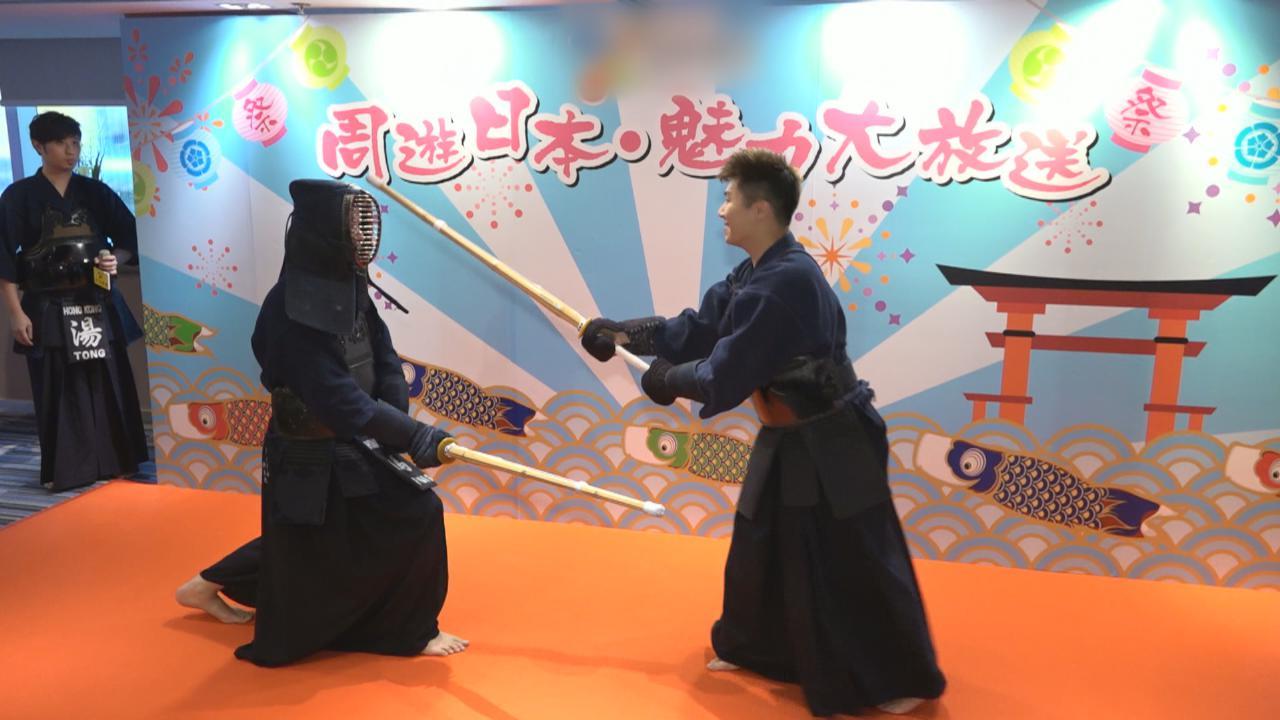 周奕瑋展身手挑戰劍道 透露綵排時險打傷對手