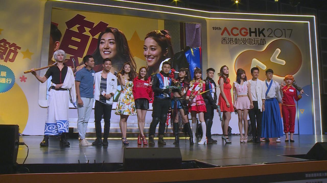 偕多位藝人現身動漫節 陳凱琳透露中學時期首次接觸cosplay