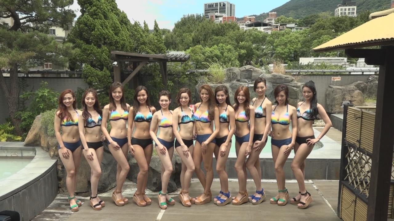(國語)2017香港小姐競選拍攝泳裝 十二位佳麗盡展美好身材