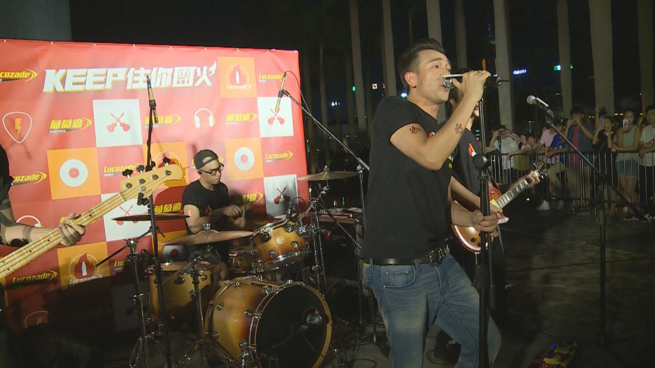 (國語)DearJane舉行街頭音樂會 投入獻唱人氣搖滾歌