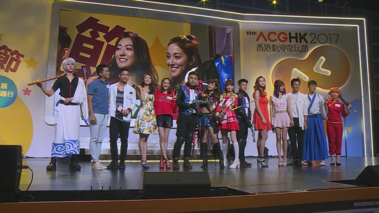 (國語)偕多位藝人現身動漫節 陳凱琳透露中學時期首次接觸cosplay