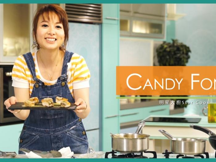 Candy Fong
