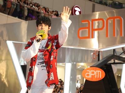apm動感Summer Fun開幕禮 x Kim Samuel簽唱會