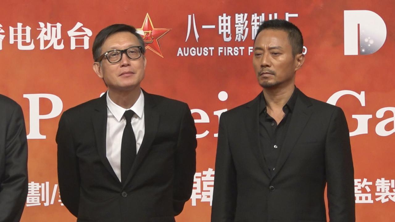 (國語)與主演赴澳門出席首映 劉偉強指新作有挑戰性