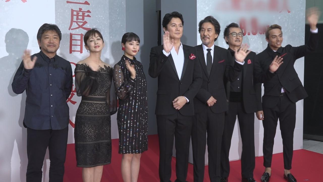 (國語)福山雅治廣瀨鈴宣傳新戲 獲在場粉絲熱烈歡迎