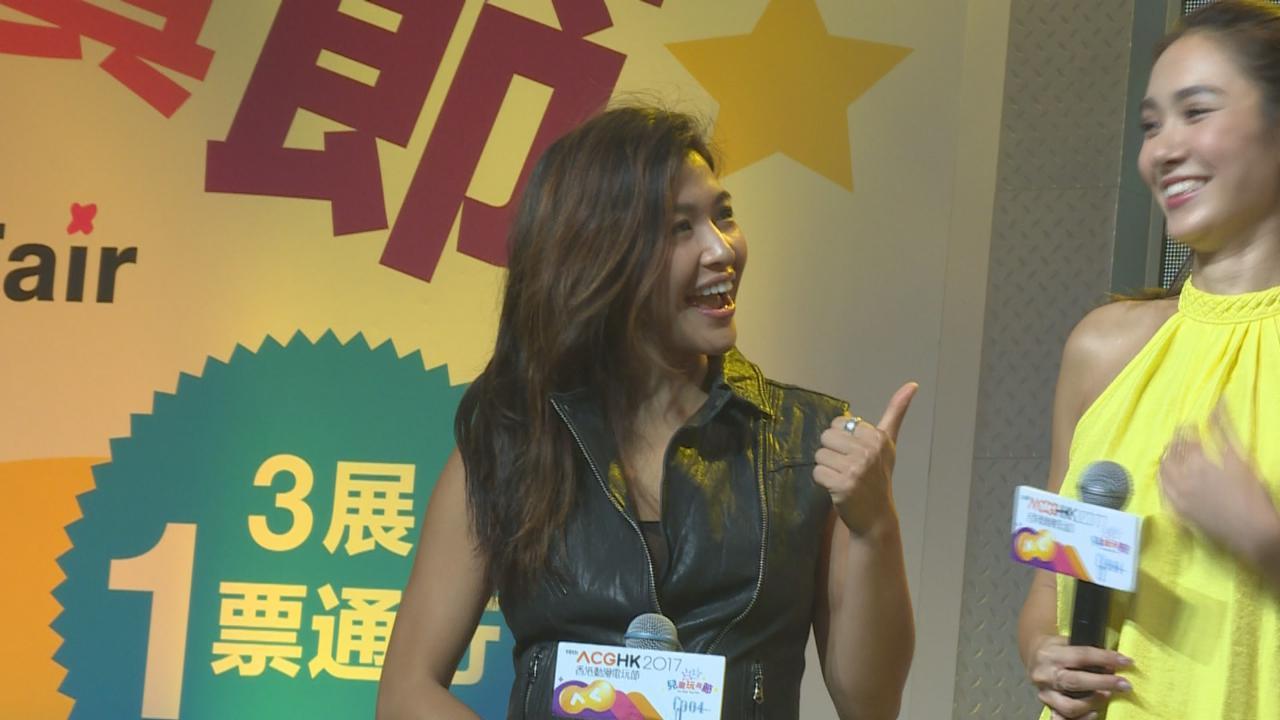 (國語)出席動漫節宣傳游戲 陳偉琪分享拍攝點滴