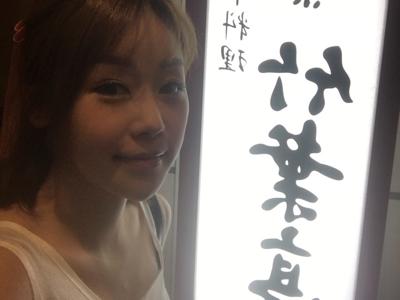 百年歴史 米之蓮1⃣️星 鰻魚飯