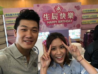 TVB 八月之星生日會 - 麥凱程 & Bonnie