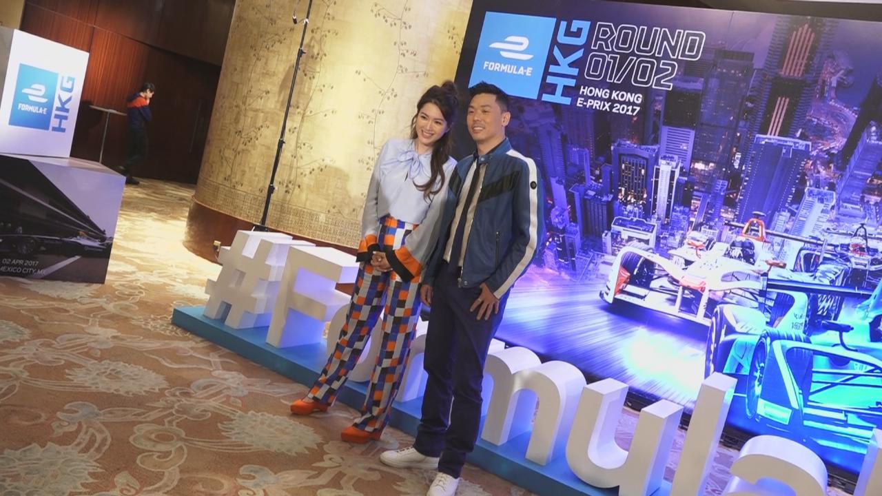 (國語)與陸漢洋情侶檔出席活動 苟芸慧宣布擔任賽車宣傳大使