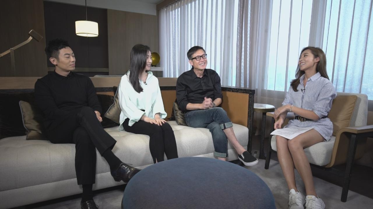 (國語)攜朱亞文張天愛作客StarTalk 劉偉強導演透露拍新戲很緊張