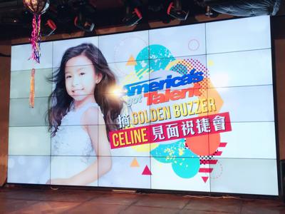 米主播-Celine 祝捷會