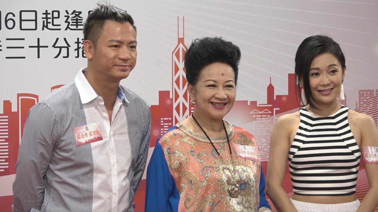 (國語)為新節目香港情香港味造勢 薛家燕心動想做飲食生意