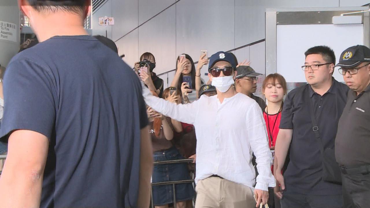 (國語)SuperJuniorNCT127到港為家族音樂會做準備 獲大批歌迷接機