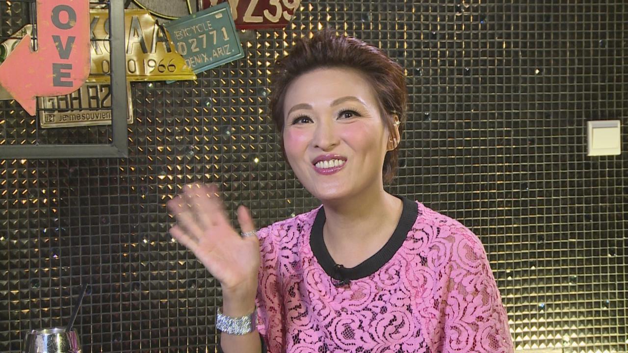 李蕙敏再戰樂壇 親自為歌曲監製及填詞