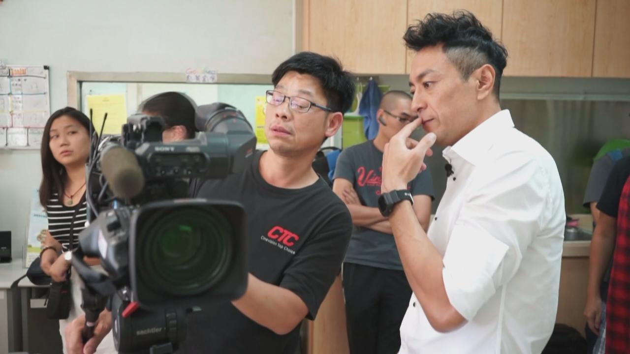 姜皓文為機構宣傳舞台劇 期待於不同平台與觀眾見面