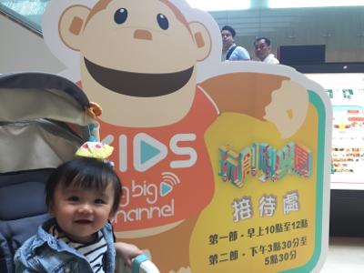 big big channel 親子策動 玩創科學園