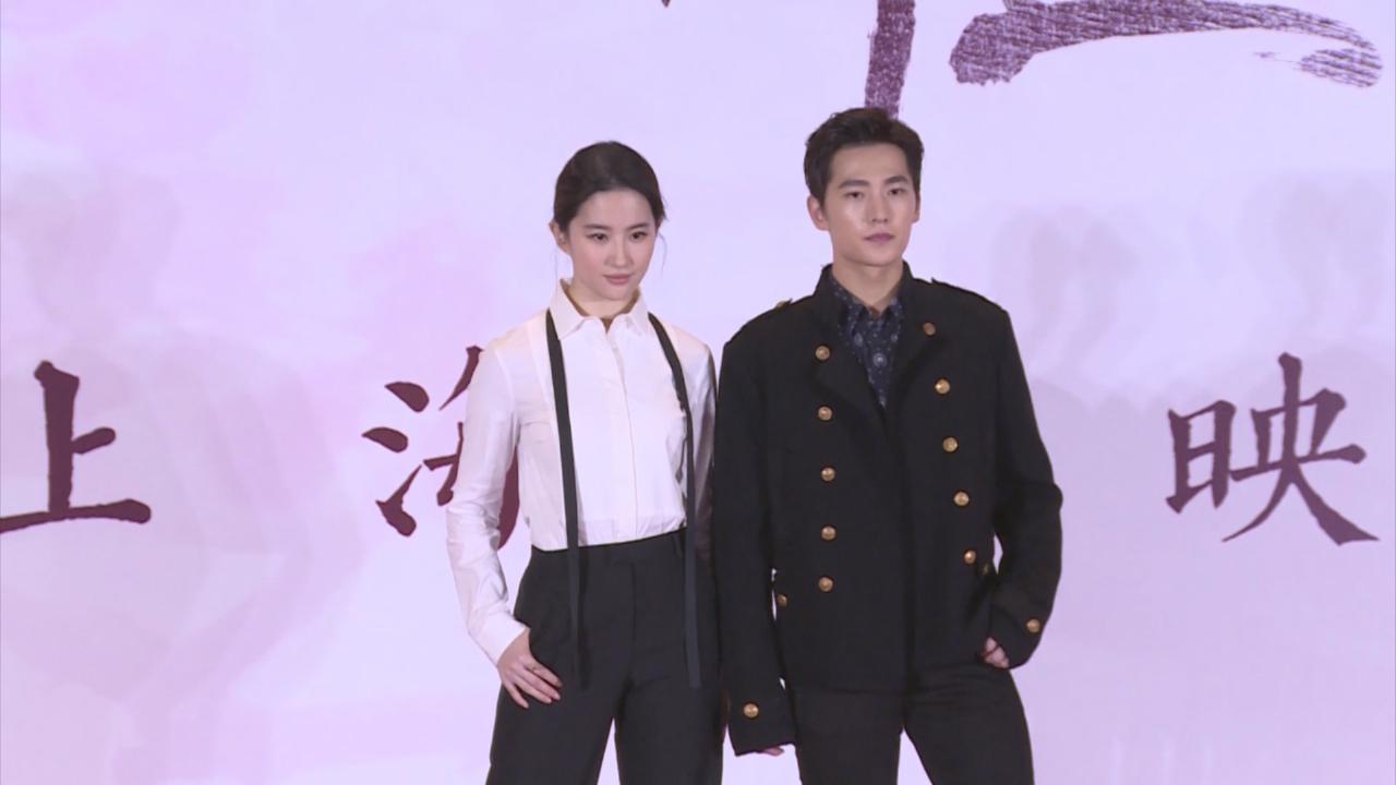 與劉亦菲赴滬宣傳新戲 楊洋樂觀面對網上負評
