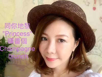 2017-08-06 曲奇女神 Shanice的直播