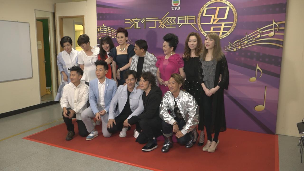 眾歌手聚首錄影節目 林一峰喜重遇好朋友